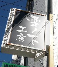 blog201310601.jpg