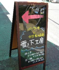 blog201310602.jpg