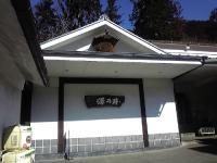 澤野井酒造 4