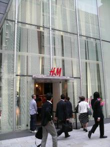 徒然なるままに その日を暮らす-H&M