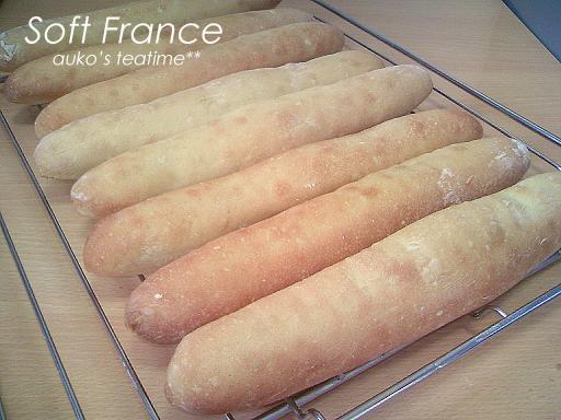 ソフトフランス1