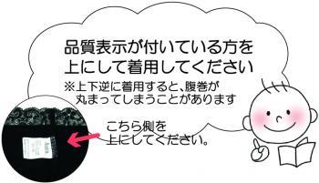 hotharamaki.jpg