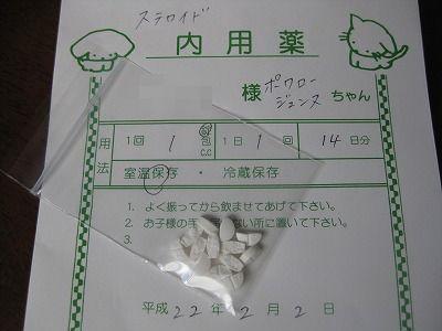 2-1002ぶ4165