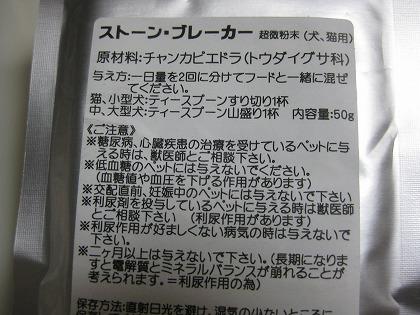 8-1201ぶ0664