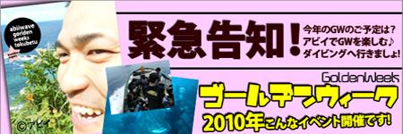 100415_01.jpg