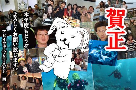 osyougatu_0