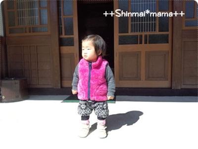IMG_20130228_113406.jpg