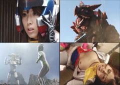 【エロ動画】 変身して悪と戦う巨大ヒロイン・ソフィア! ※2012年のAVです