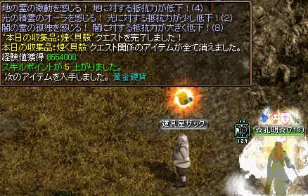 RedStone 09.12.21[01]