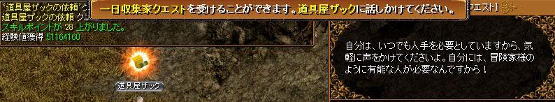 RedStone 09.12.20[01]
