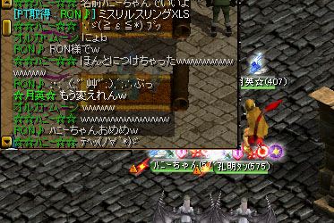 RedStone 09.12.29[01]