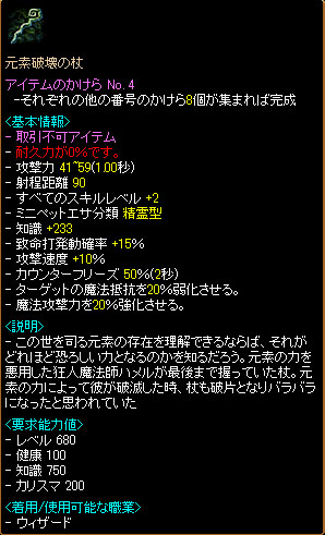 RedStone 09.12.31[00]