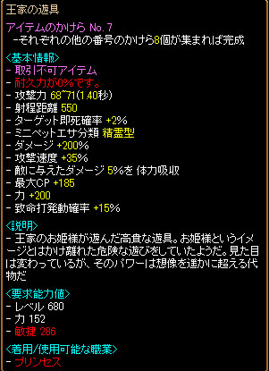 RedStone 09.12.30[02]