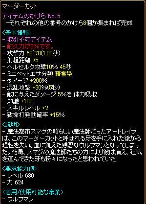 RedStone 09.12.30[01]