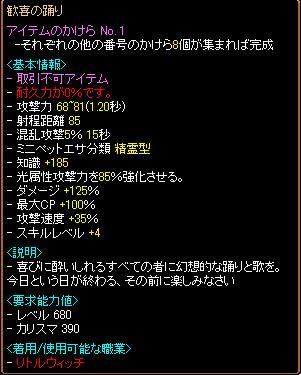 RedStone 09.12.30[00]