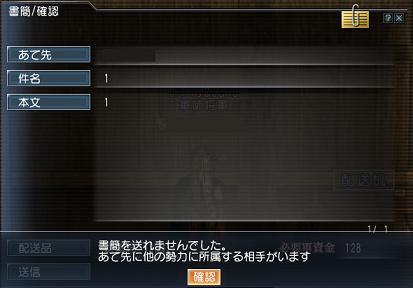 116_20110113101945.jpg