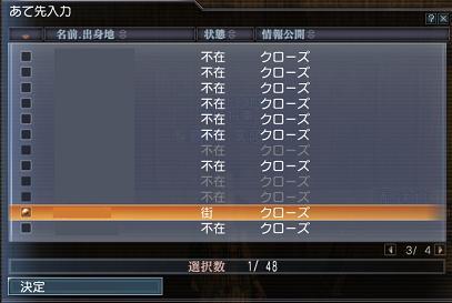 117_20110113101945.jpg