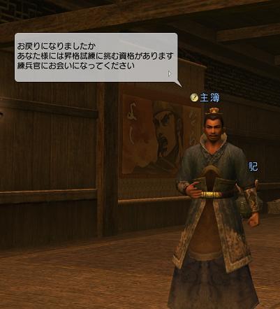 122_20110119102757.jpg