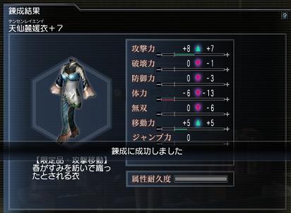 130_20110127100921.jpg