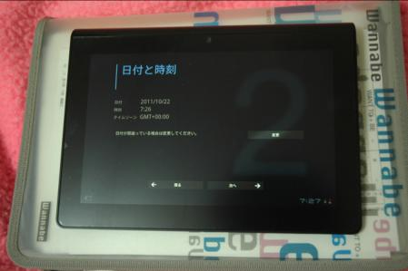 DSC_0023(変換後)