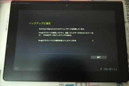 DSC_0026(変換後)