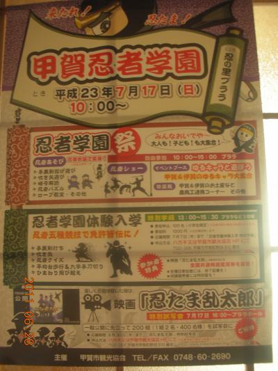 2011_0628_143307-DSCN2703_convert_20110628153508.jpg