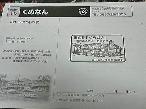 ST330004_20100112004407.jpg