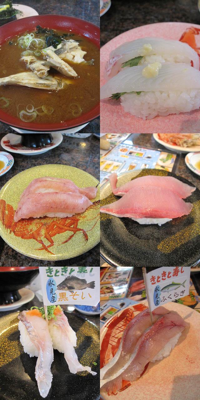 sushi_20110506220156.jpg