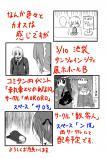 リレー4コマコピー誌02