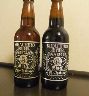 揮八郎ビール