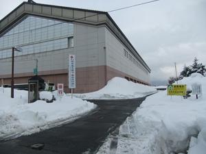 五泉総合会館