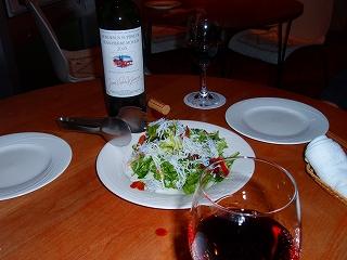 フランスワインとカラスミのサラダ