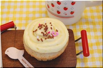 cupcake seetpotato