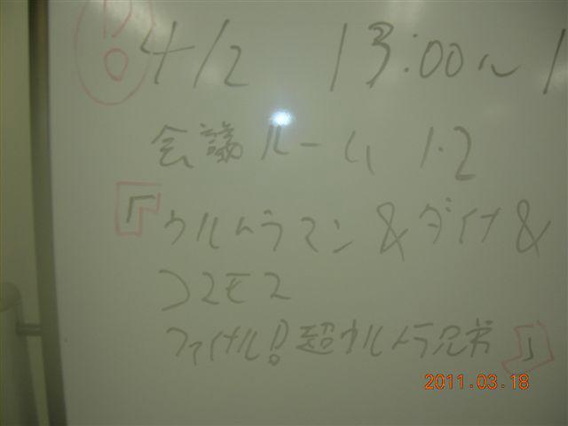 2011-4-30-1.jpg