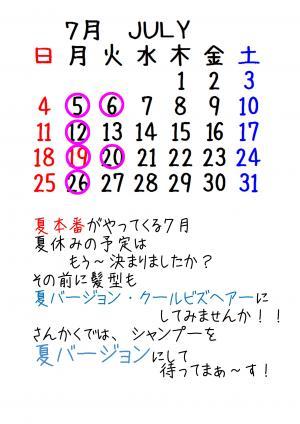 ・玲怦螳壻シ第律縺ョ繧ウ繝斐・_convert_20100625102622