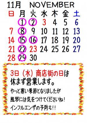 ・托シ第怦螳壻シ第律縺ョ繧ウ繝斐・_convert_20101102095438