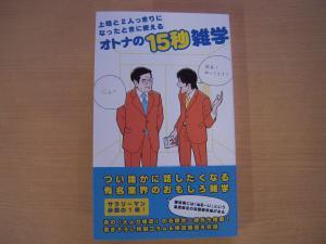 DSCN2755_convert_20100520181141.jpg