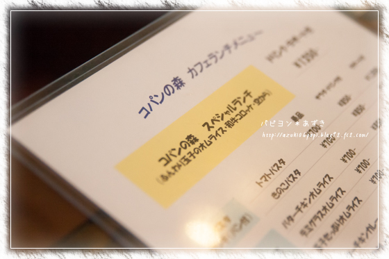 20130923_IMG_04.jpg