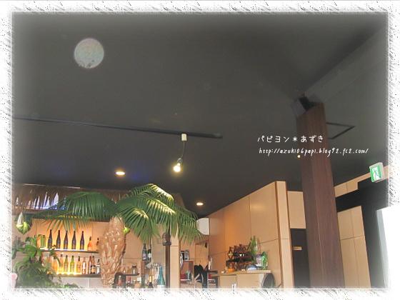 20131008_IMG_03.jpg