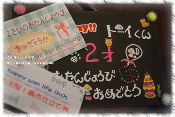 20131012_IMG_29.jpg