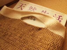 毛糸かばん
