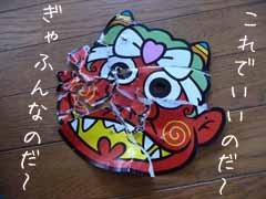 P1330808-AZUKI.jpg