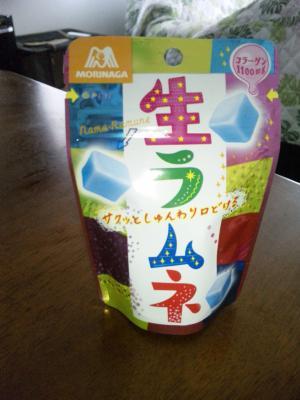 azuki491.jpg