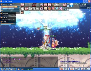 bdcam+2010-06-13+17-16-09-125_convert_20100620073306.jpg