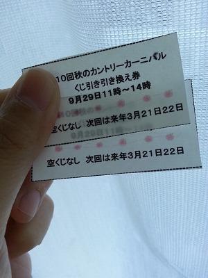 20130929_073351.jpg