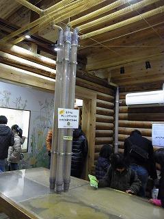 201202多摩動物園 056