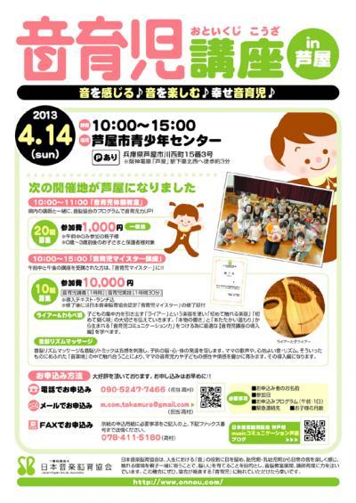 闃ヲ螻九ヶ繝ュ繧ー逕ィ_convert_20130306003736