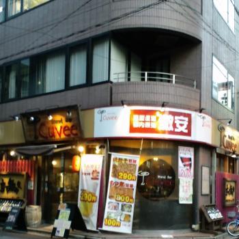 Stand Bar Cuvee 神田店