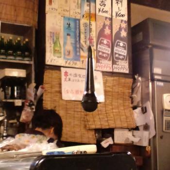 豊田屋 一号店