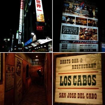 LOS CABOS 池袋本店